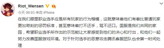 香锅罚款事件原委 挑事主播已被封禁!