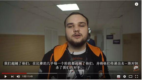 DOTA2世界第一战队VP豪言:我们可以把中国战队打得15投