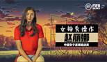 FIFA战术板-女神赵丽娜秀操作 LOT29教防守