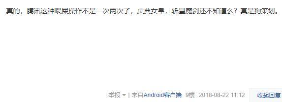 LOL:赵信新皮肤惨遭人为限定,网友怒喷:滚,爱卖不卖!