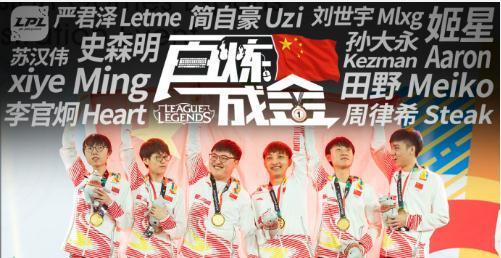 LOL:韩国申诉取消中国金牌后续,爆料人:当时已经启动紧急公关