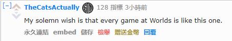 Reddit评EDG小组首胜:看完iBoy 我开始期待JackeyLove了