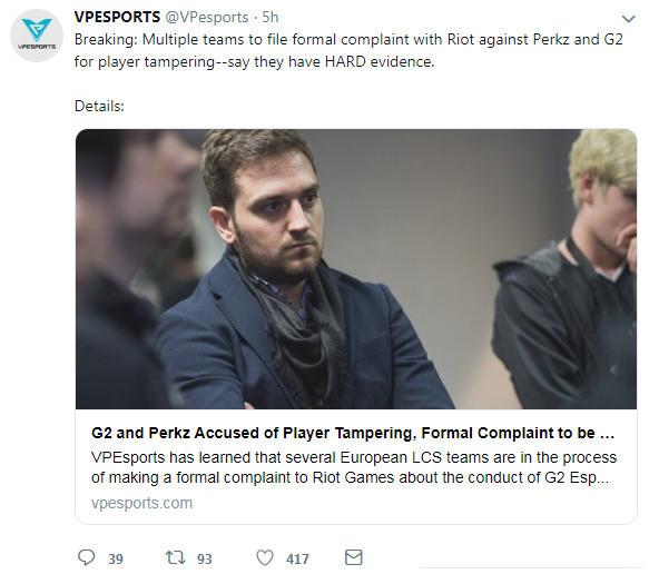 外媒爆料多支队伍举报G2:Perkz违规挖人或将被禁赛