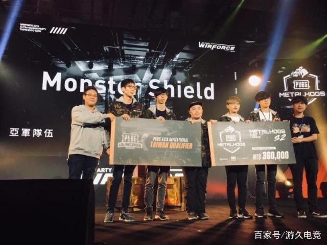 [转载] PAI赛前专访:台湾新锐战队Monster Shield