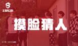 守望先锋联赛上海龙之?#29992;?#30524;摸人小剧场
