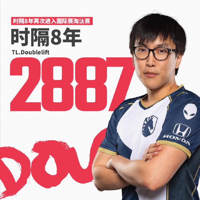 MSI小组赛最数据:JackeyLove斩获击杀王