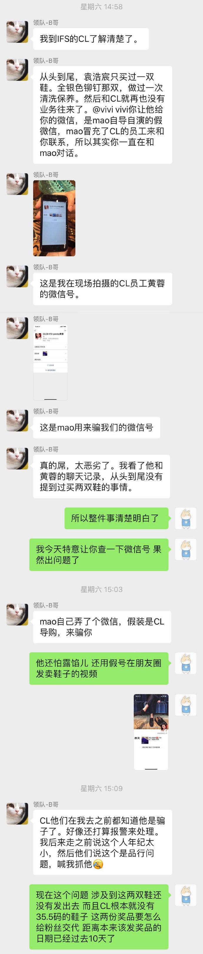 CL战队发文:前战队经理Mao玩忽职守、挪用公款