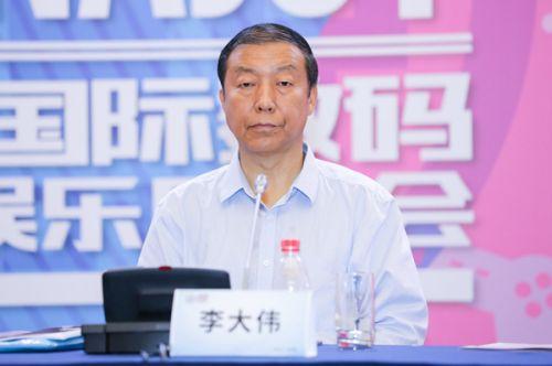 2019年第十七屆ChinaJoy新聞發布會在滬隆重召開!展會六大亮點全面解讀!