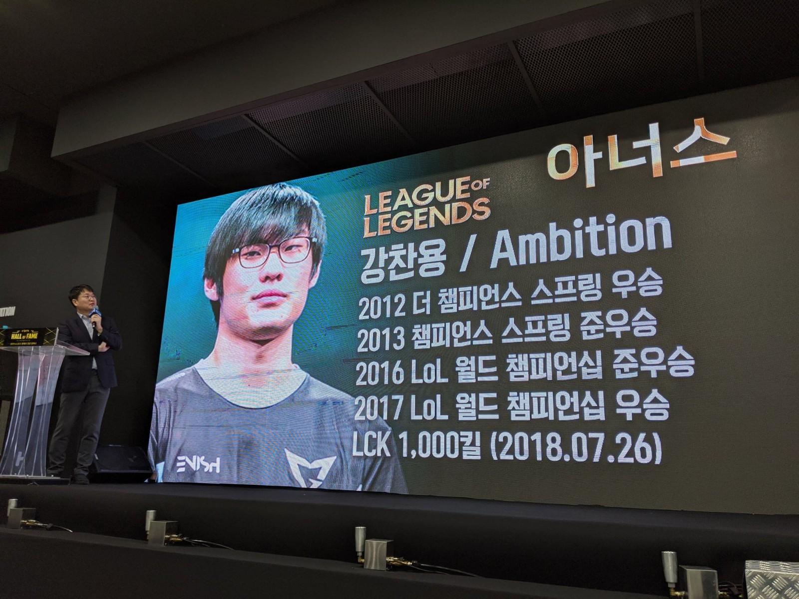 Ambition与Bengi被授予韩国名人堂荣誉奖