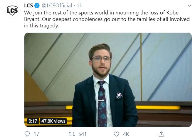 多家LOL俱乐部推特发文深切悼念科比