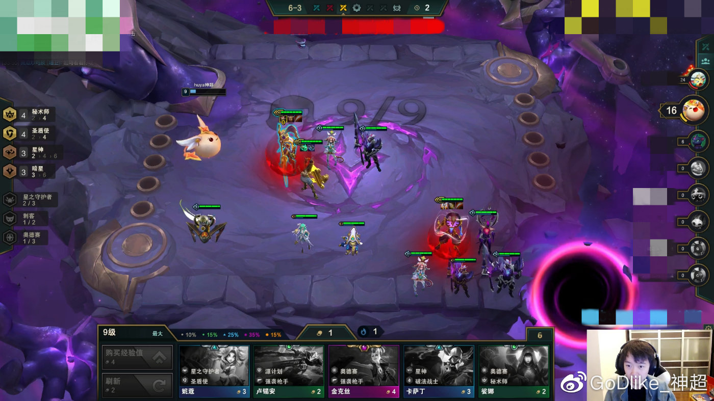 神超云顶之弈S3第二发攻略:重装狙神、圣盾秘术、斗剑