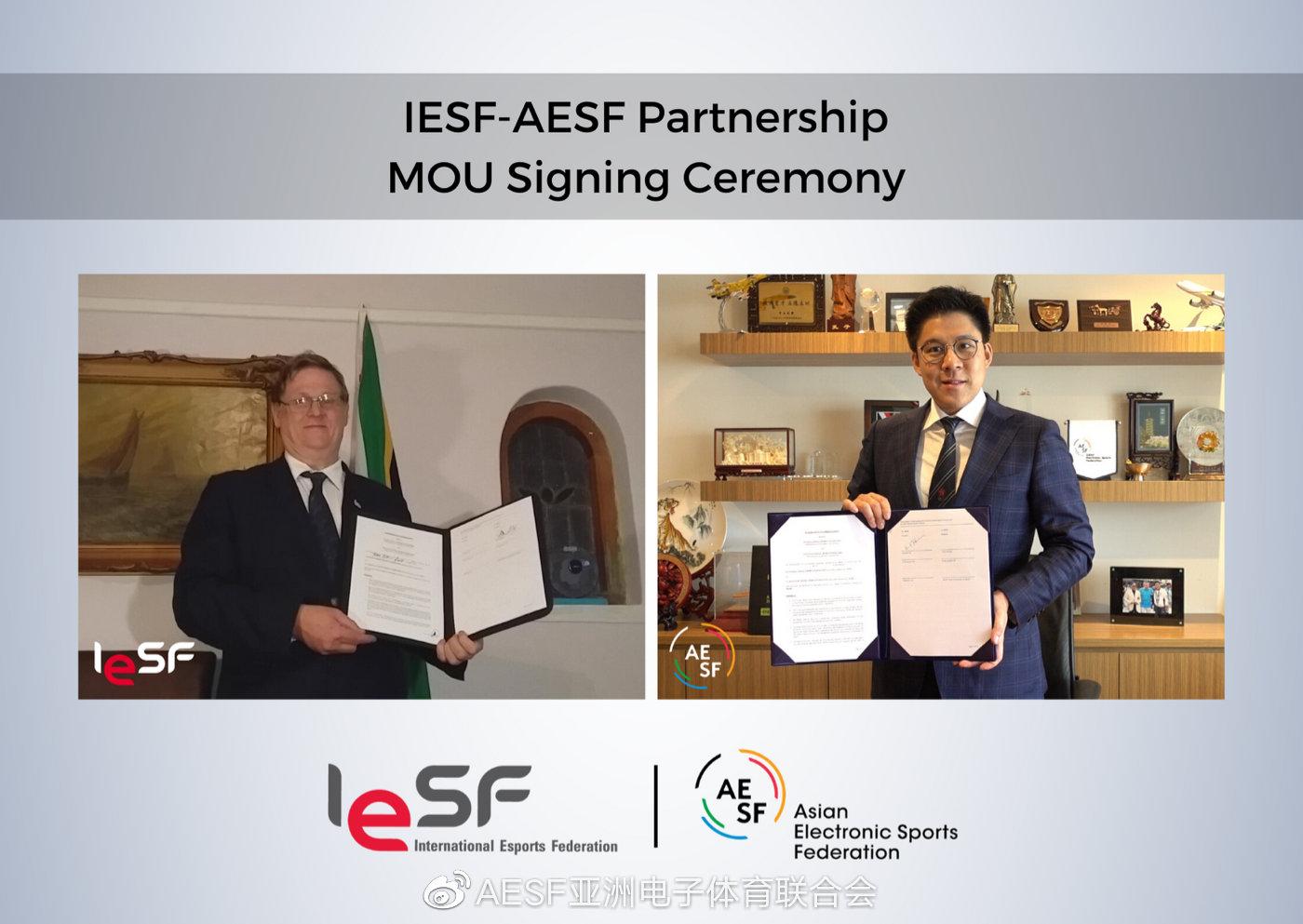 AESF携手IeSF共同推动电子体育/电子竞技在全球的发展
