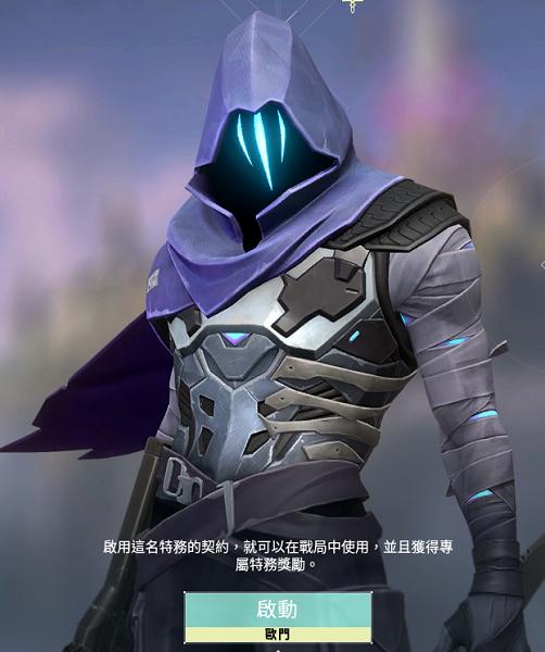 [拳头游戏] Valorant介绍——英雄篇2