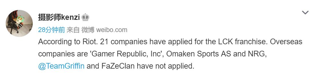 韩国拳头:目前有21家公司已申请LCK特许经营权