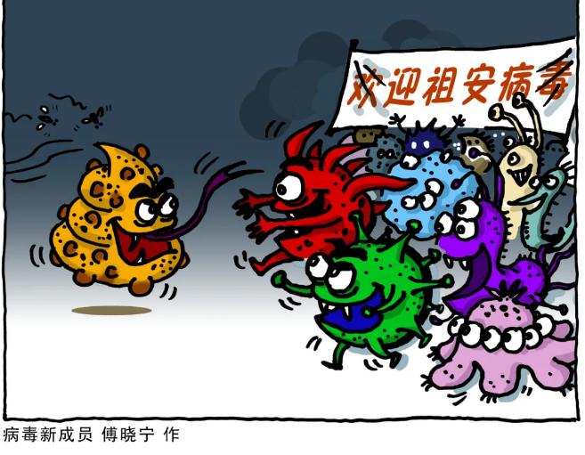 """新华网点名""""祖安"""":""""祖安文化""""玩世不恭的态度已走向畸形"""