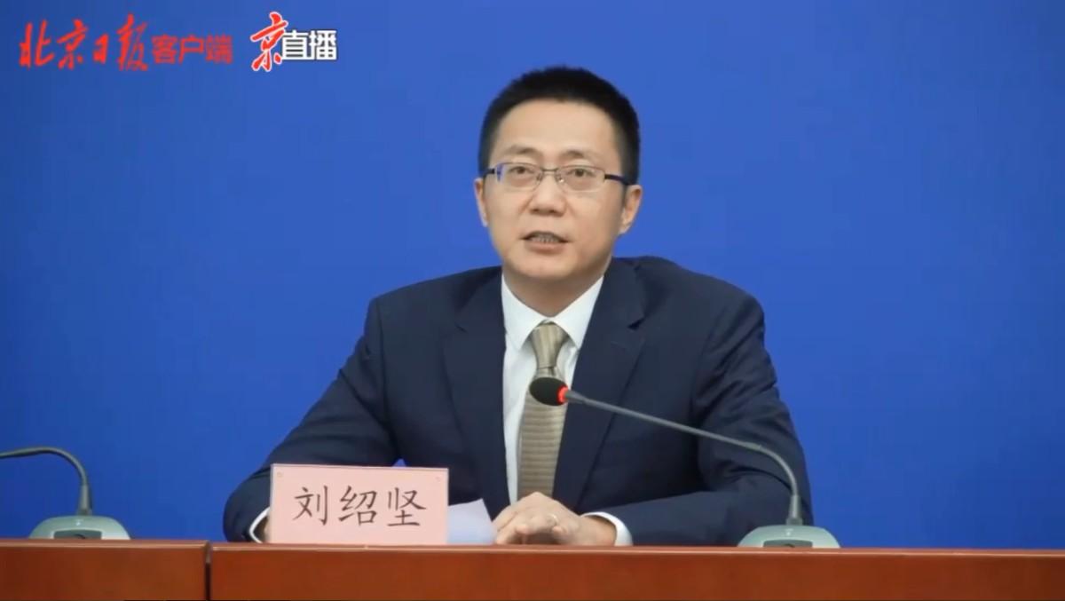电竞北京2020:中国成为全球最大电竞市场,规模达982.2亿元