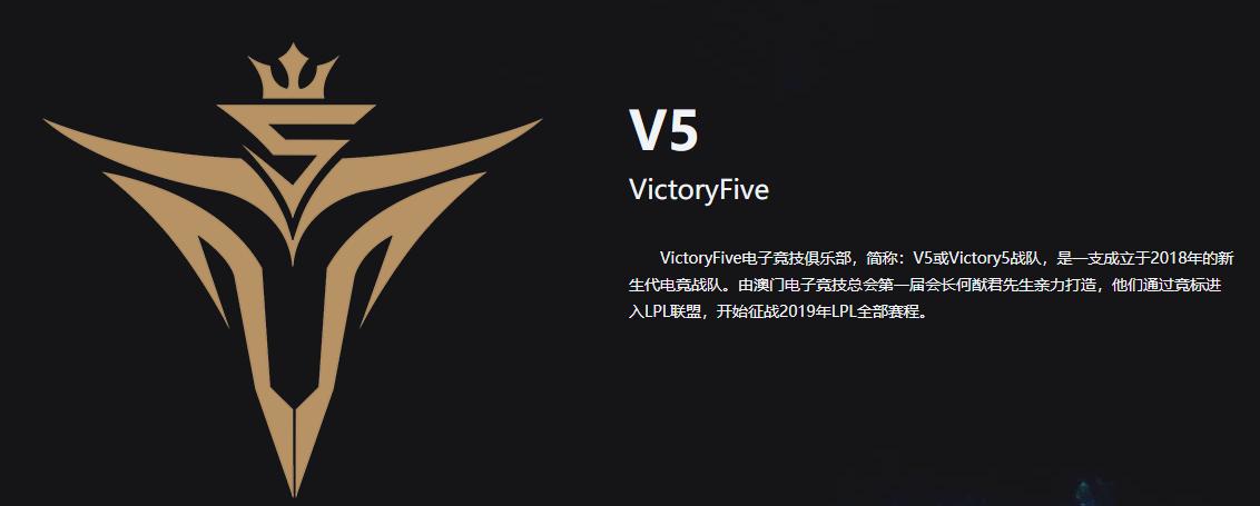 关于季后赛队伍选手及阵容分析(V5篇)