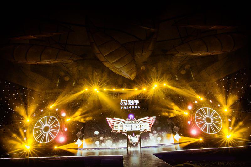 触手年度盛典今日开启 梦幻舞台星光闪耀魔都
