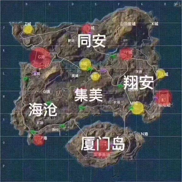 绝地求生海岛地图原型被发现 竟是中国厦门
