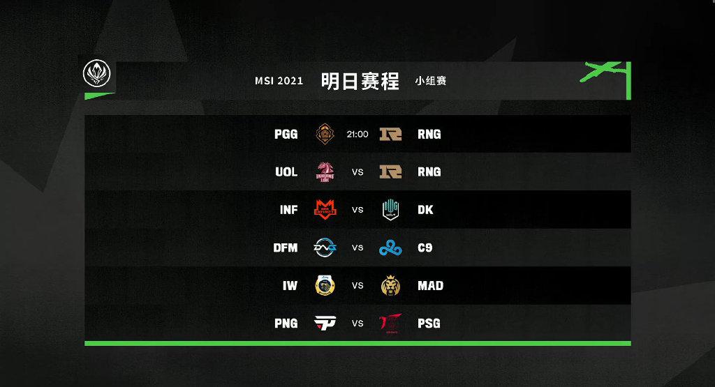 MSI首日赛果及今日赛程预告:RNG背靠背迎战PGG、UOL