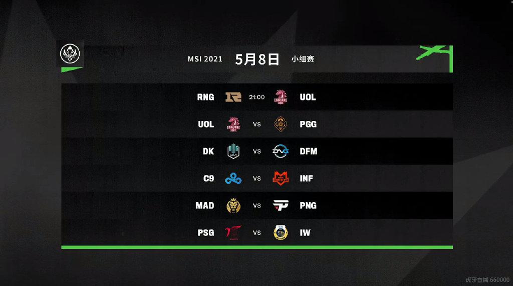 MSI第二日赛果及今日赛程预告:RNG喜提开赛三连胜