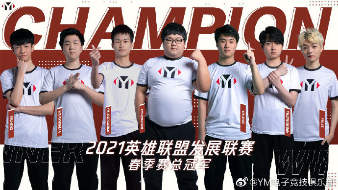 YM:未来我们将继续努力,为LPL提供更多优质的选手!