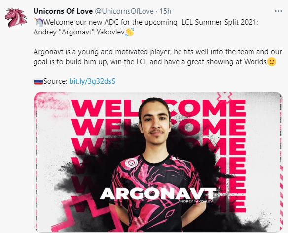 UOL官宣:ADC选手Argonavt加入队伍
