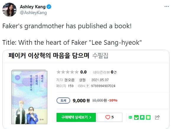 韩媒记者:Faker的奶奶出版了一本关于Faker的书