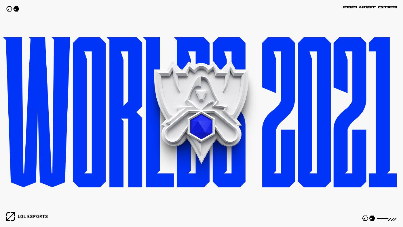 公告:2021英雄联盟全球总决赛举办城市公布