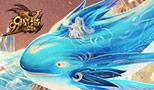 3D版山海异界首现《魔域》,7.25新资料片震撼公测!