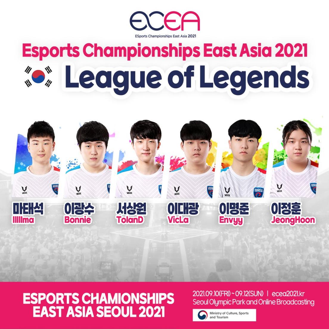 中日韩电子竞技大会韩国队阵容出炉:全部是次级联赛选手