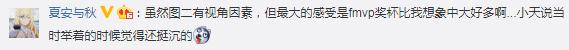 主持人夏安晒与Tian合照:继续剪刀手